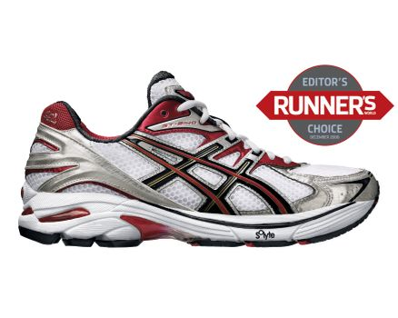 asics shoes 33 minutes timers for christmas 669325